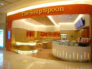SoupSpoon GI
